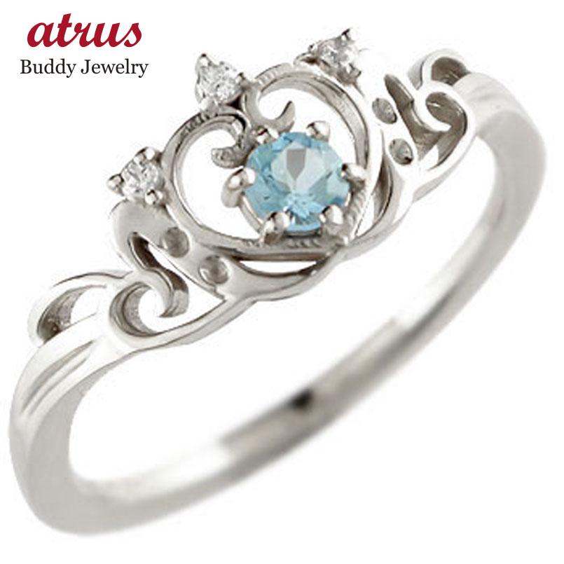 ティアラ プラチナ リング 指輪 ダイヤモンド