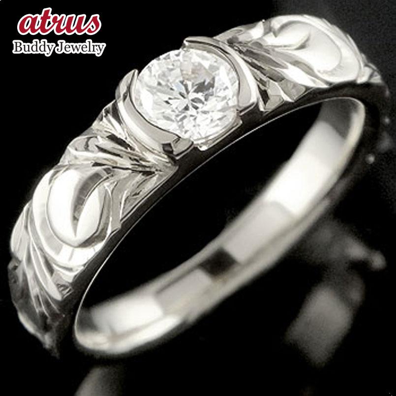 鑑定書付き 婚約指輪 エンゲージリング ハワイアン ハードプラチナ950 一粒 大粒 SI