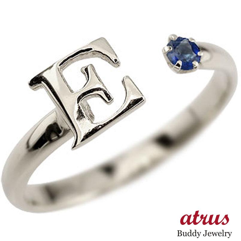 イニシャル プラチナ リング サファイア 指輪 アルファベット ピンキーリング 9月誕生石