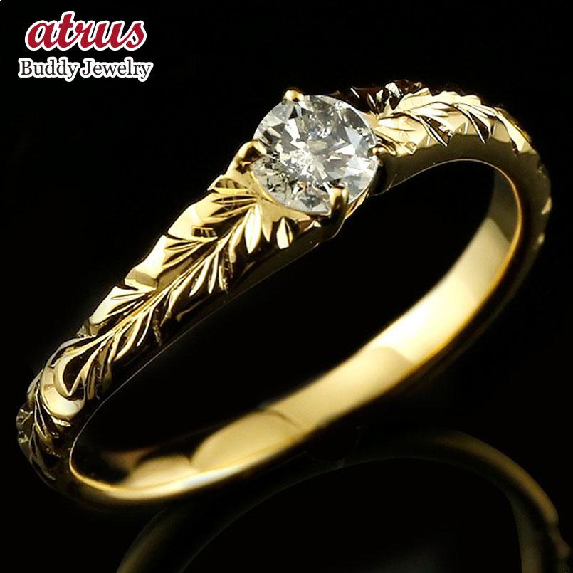 ハワイアンジュエリー ブラウンダイヤモンド リング イエローゴールドk10  指輪 ハワイアンリング ダイヤ 一粒 大粒 10金