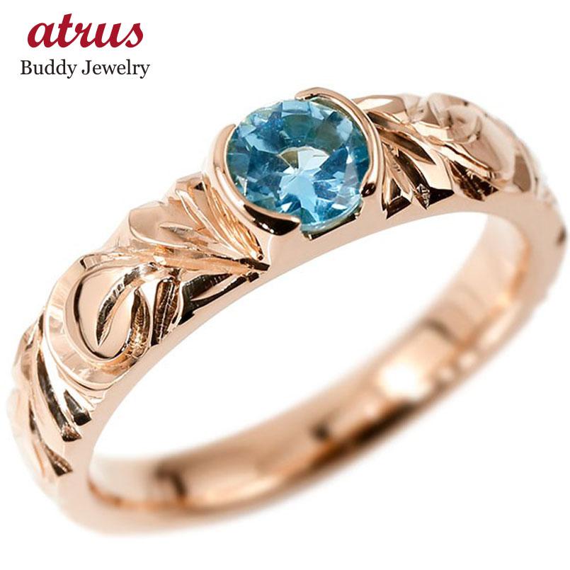 ハワイアンジュエリー リング ブルートパーズ 指輪 ピンクゴールドk10 幅広 一粒 大粒 ハワイアン マイレ スクロール 誕生石 ピンキーリング