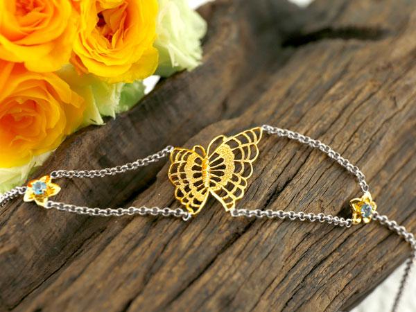 プラチナ ブレスレット 蝶 バタフライ ブルートパーズ イエローゴールドk18 コンビ 11月誕生石 レディース