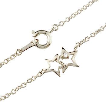 プラチナ ブレスレット スター 星 ダイヤモンド レディース