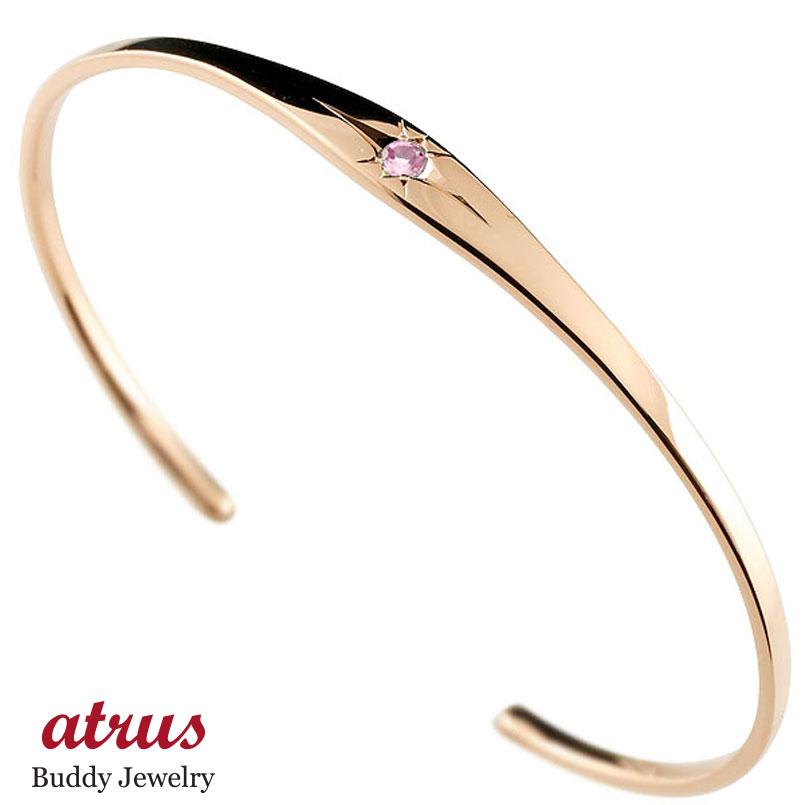 ピンクサファイア ピンクゴールド ブレスレット 一粒 シンプル メンズ 9月誕生石