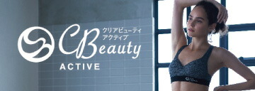 BeautyACTIVE,ビューティーアクティブ
