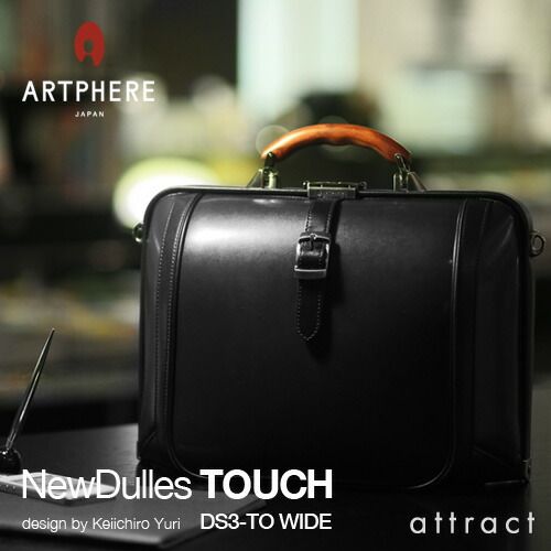 ARTPHERE New Dulles Touch ダレスバッグ