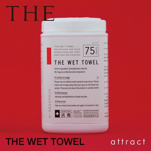 THE WET TOWEL (ボトルタイプ