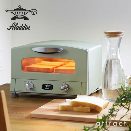 Aladdin グラファイト グリル&トースター