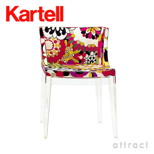 kartell カルテル mademoiselle マドモアゼル チェア 椅子 made 4893