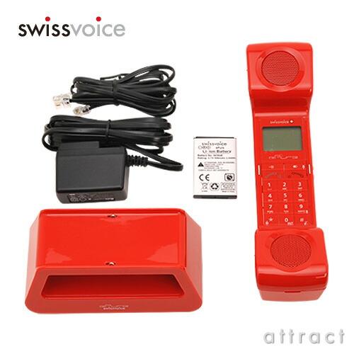 Swissvoice スイスヴォイス スイスボイス ePure イーピュア CordlessPhone コードレスフォン 電話機 アナログ電話機 スイス 電話 デザイン 家庭用電話機 卓上 インテリア