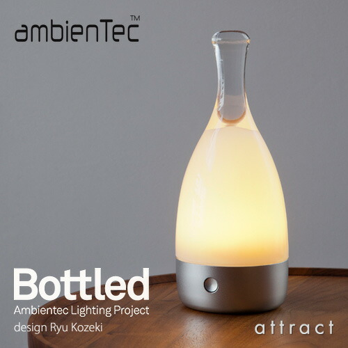 ambienTec Bottled