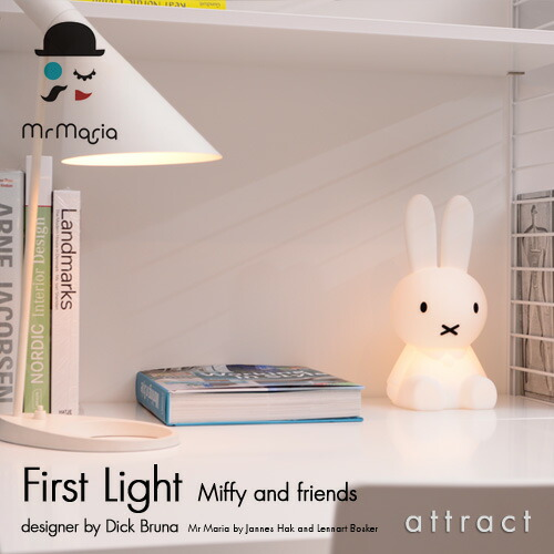 Mr.Maria Miffy First Light コードレスLEDライト