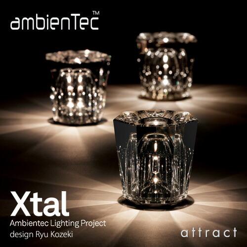 ambienTec Xtal コードレスLEDランプ