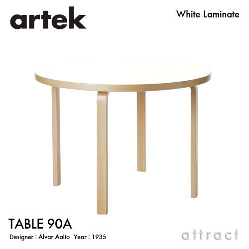 TABLE 90A 100cm ホワイトラミネート