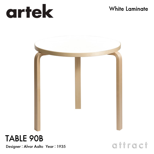 TABLE 90B 75cm ホワイトラミネート