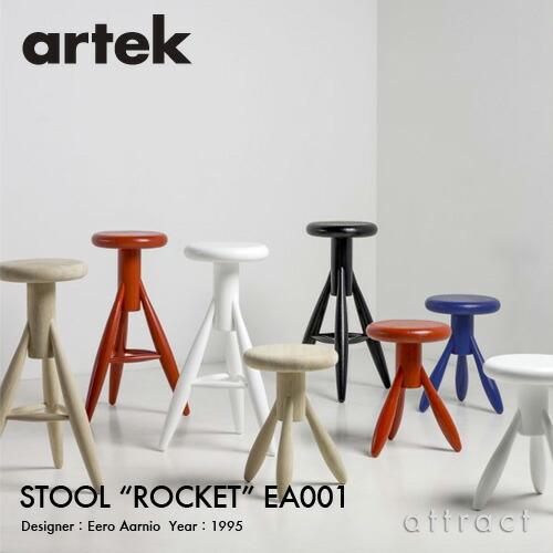 Artek アルテック ROCKET STOOL ロケットスツール