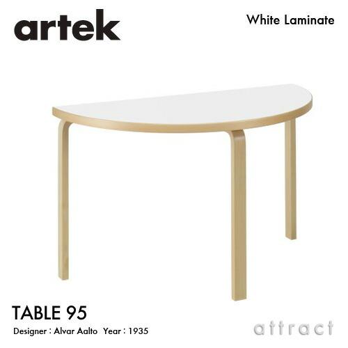 TABLE 95 120cm ホワイトラミネート