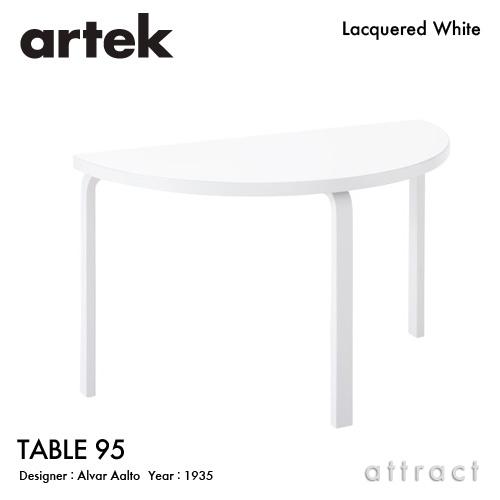 TABLE 95 120cm ブラックラッカー