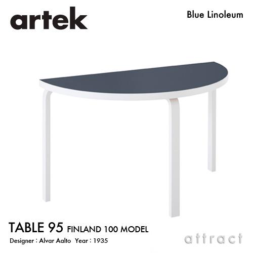 TABLE 95 120cm ブルーリノリウム