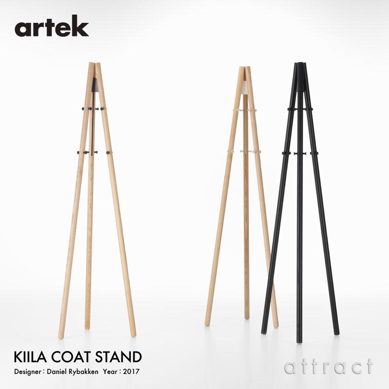 Artek Kiila キーラシリーズ コートスタンド