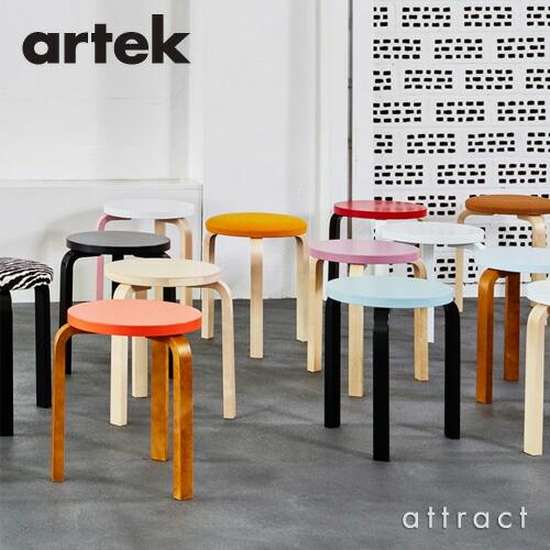 artek STOOL 60 スツール 60