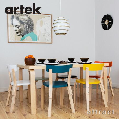 Artek アルテック CHAIR 69 チェア 69