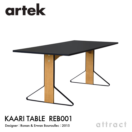 REB001 KAARI TABLE 200cm