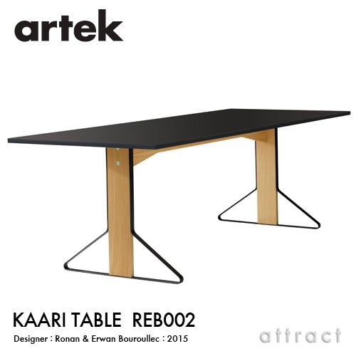 REB002 KAARI TABLE 240cm