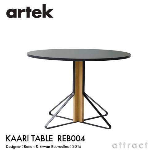 REB003 KAARI TABLE 80cm
