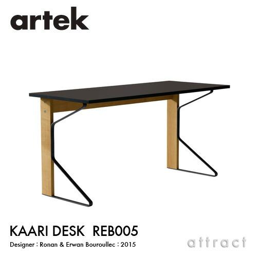REB005 KAARI DESK 150cm