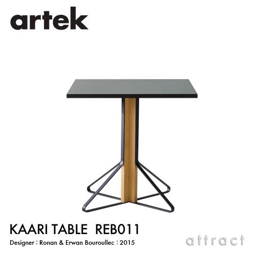 REB011 KAARI TABLE 75cm
