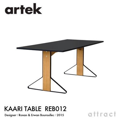 REB012 KAARI TABLE 160cm