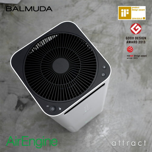 BALMUDA design AirEngine/エアエンジン JetClean/ジェットクリーン 空気清浄機