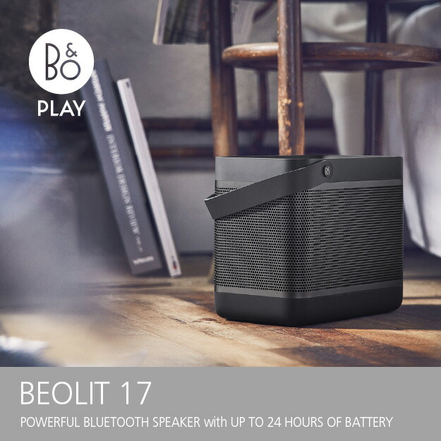BEOPLAY Beolit17