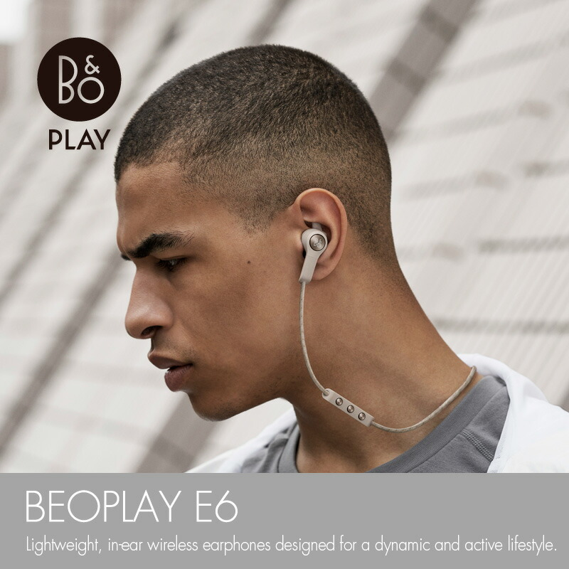 BEO PLAY E8