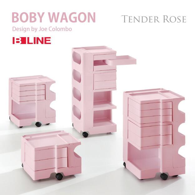 B-LINE Boby Wagon 新サイズ&新カラー