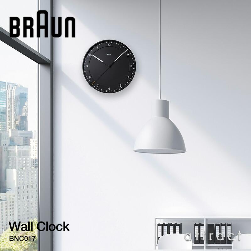 BRAUN Wall Clock BNC017