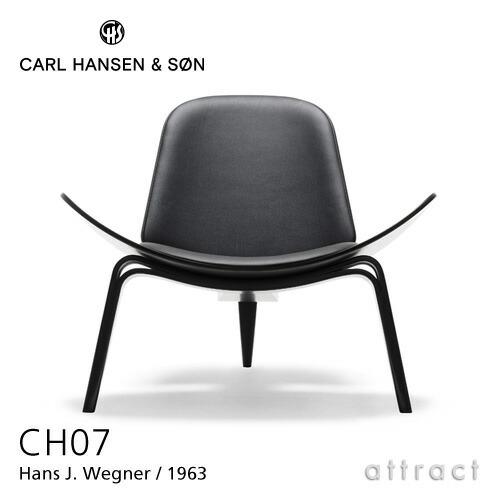 CH07 シェルチェア Oak オーク ブラック塗装 ブラック