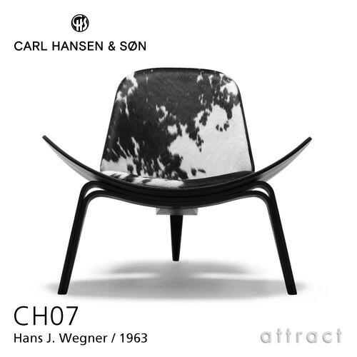 CH07 シェルチェア Oak オーク ブラック塗装 カウハイド ブラック