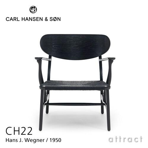 CH22 ラウンジチェア Oak オーク ブラック塗装
