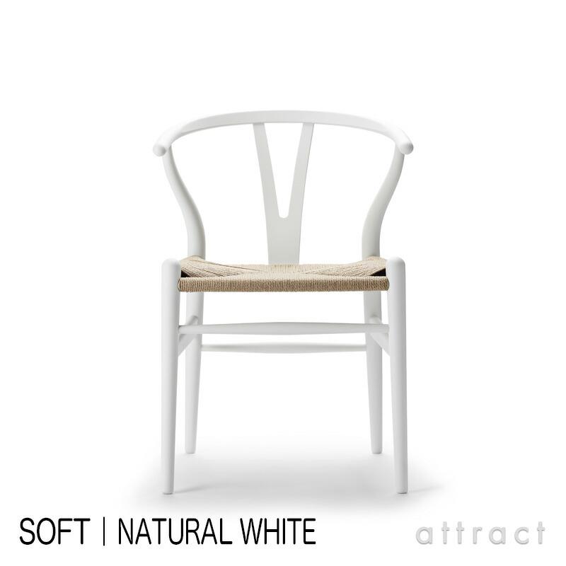 CH24 SOFT Yチェア ソフト Beech ビーチ マットカラー