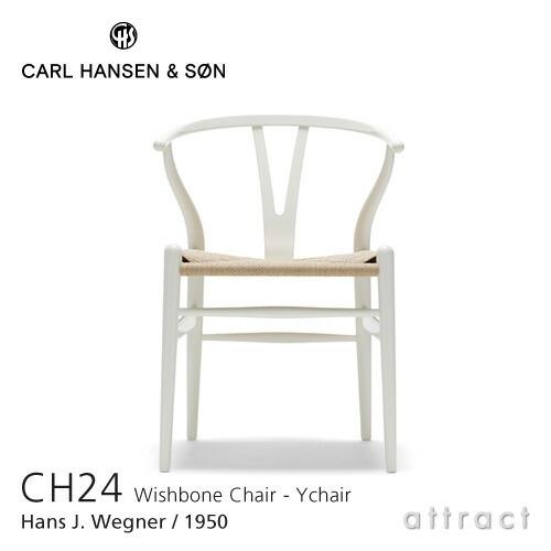 CH24/Yチェア Beech/ビーチ ホワイト塗装