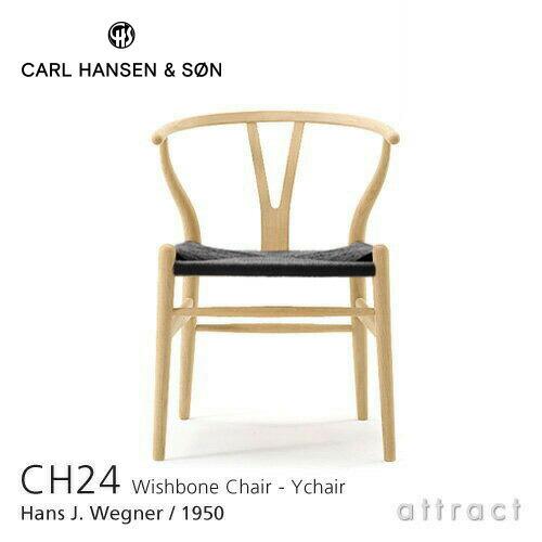 CH24/Yチェア Oak オーク ソープフィニッシュ
