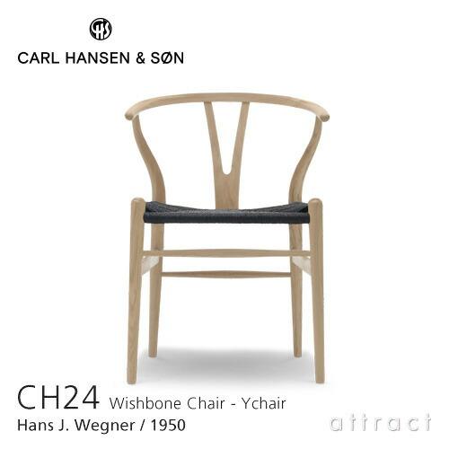 CH24/Yチェア Oak オーク オイルフィニッシュ