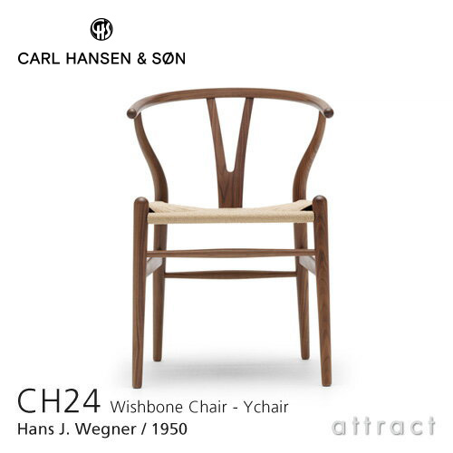 Carl Hansen & Son./カール・ハンセン&サン Hans.J.Wegner/ハンス・J・ウェグナー CH-24 Y-Chair/Yチェア ウォールナット/オイルフィニッシュ