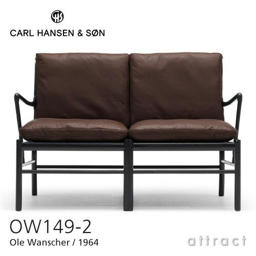 OW149 コロニアルチェア Oak オーク オイルフィニッシュ ブラック(301)