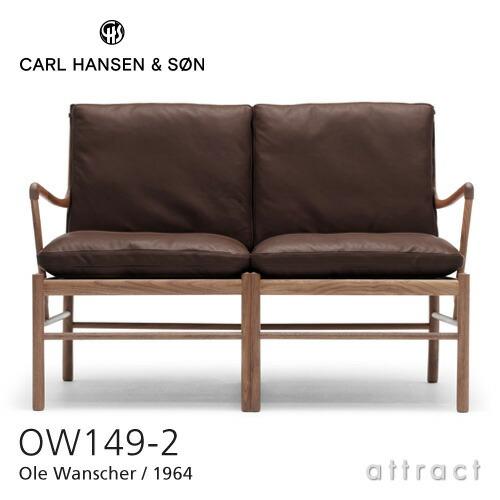 OW149 コロニアルチェア Oak オーク オイルフィニッシュ ブラック(306)