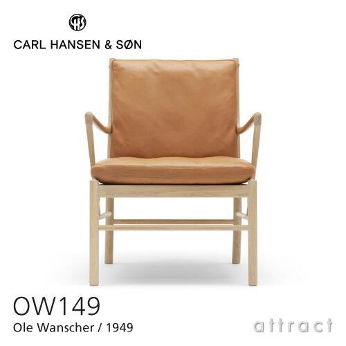 OW149 コロニアルチェア Oak オーク オイルフィニッシュ ブラウン(307)