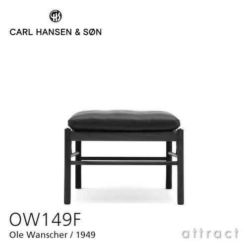OW149F コロニアルスツール Oak オーク オイルフィニッシュ カラー:3色