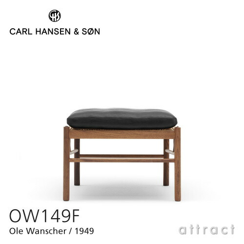 OW149F コロニアルスツール Walnut ウォルナット オイルフィニッシュ カラー:3色